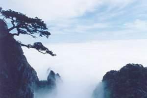 扬州到庐山_桃花源漂流动感3日游