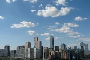 扬州到北京舒心畅游产品:乐北京、道古北