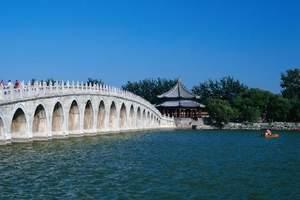 扬州到北京旅游景点_北京纯玩飞卧五日游