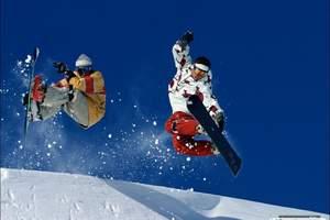 沈阳棋盘山(滑雪)一日游_棋盘山滑雪场价格_棋盘山滑雪团购