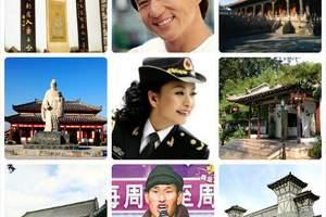 郑州旅行社哪个好_郑州到海南双飞5日品质游_郑州海南旅游