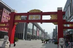 沈阳故宫、张氏帅府、昭陵、九一八博物馆一日游_哪里好玩团购