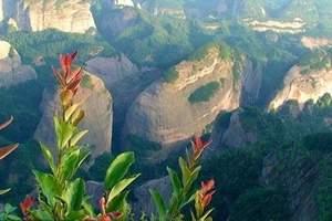 湖南有什么好玩的旅游景点    世界遗产,浪漫崀山特价两日游