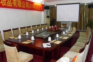 广州到从化开会|从化财富温泉酒店会议两天游