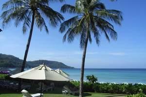 【普吉岛旅游】沈阳普吉岛旅游多少钱_沈阳去泰国普吉岛报价