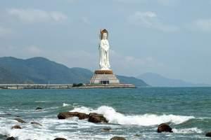暑期期间扬州到海南旅游景点门票_牵手龙沐湾双飞5日游