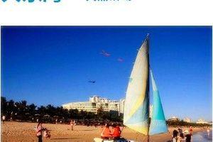 扬州到海南旅游计划_海南 海口五晚六日游