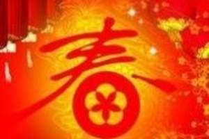 ★★2018年郑州春节旅游_郑州春节旅游去哪好 春节旅游价格