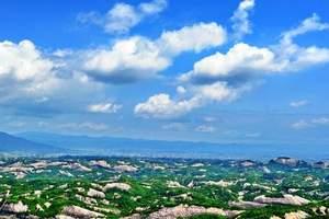 【邵阳崀山户外拓展训练+旅游电话】团队拓展训练二日