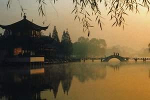 找扬州旅行社公司_杭州西湖、西溪湿地、锦绣风水洞二日