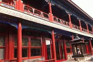西安旅行社到北京首都夏令营 青旅 836激情夏日北京7日游