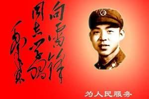 【红色井冈 精神家园】长沙团队到井冈山党性红色拓展训练营七天