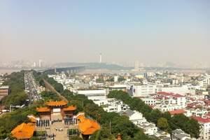 南昌到武汉 武汉极地馆、楚河汉街、户部巷小吃一条街纯玩二日游