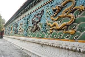 大连去北京旅游多少钱_北京夕阳红双飞5日_大连到北京旅游报价