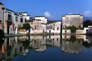 【上海到黄山三日游】上海到黄山西海大峡谷+宏村+纯玩三日游