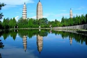 郑州到昆明大理丽江双飞6天5晚游【含丽江古城,印象丽江】