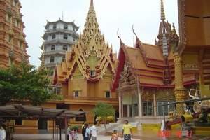 泰国旅游团_郑州出发到泰国双飞7日游【独家包机,升级住宿】