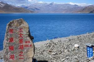 开封到西藏旅游团_开封到西藏旅游多少钱_郑州出发西藏11日