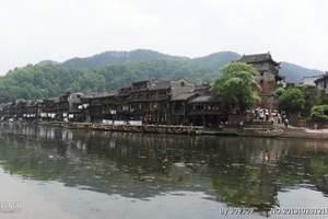 湘西凤凰古城