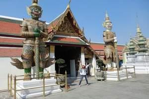 """新疆出发泰国旅游--""""情迷暹罗""""曼谷芭提雅双飞8日游"""