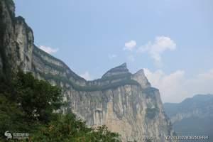 【想游网】上海出发至恩施土司城、大峡谷双动四日游