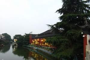 合肥到上海、苏州、无锡高铁四日游行程安排_合肥去上海旅游攻略