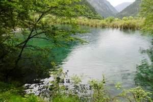 四川九寨沟