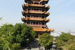 武汉市内一日游 含黄鹤楼讲解300元 武汉导游服务