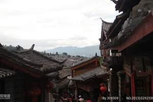 云南丽江古城