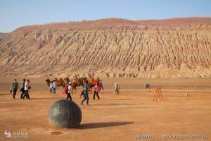 乌鲁木齐出发到:火州吐鲁番、葡萄农家、坎儿井、火焰山一日游