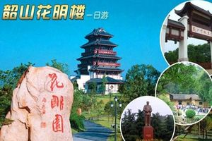 湖南韶山和衡山的旅游线路,长沙到韶山、南岳衡山汽车两日游
