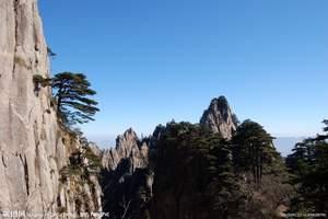 扬州到皖南徽州旅游资讯_徽州大峡谷、齐云山二日游