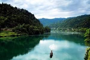 长沙小周末旅游地推荐,雾漫东江湖、银楼、蔡伦竹海汽车二日游