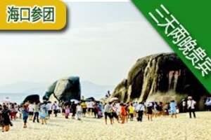 <海南三日贵宾游> 含南山、2个购物店、全程准四星酒店