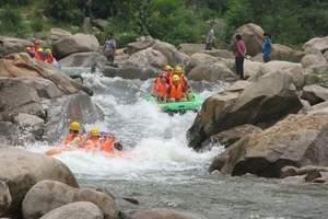 郑州旅行社排名-郑州到三门峡大峡谷勇士第一漂2日游
