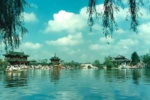 扬州散客天天接 瘦西湖 个园  镇江金山寺二日游
