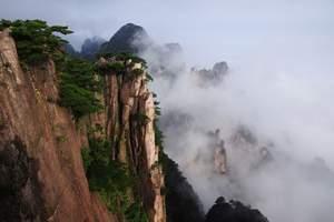 黄山旅游◆黄山宏村二日游◆纯玩◆住山顶观日出◆全程环保车
