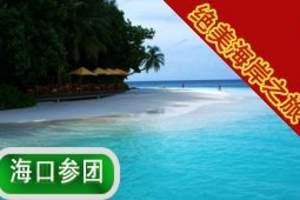 【住2晚海边海景酒店】海南旅游六天五晚蜈支洲岛_畅想海岸生活