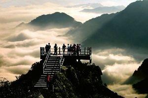 长沙到郴州莽山森林温泉、莽山森林公园汽车三日游(30人成团)