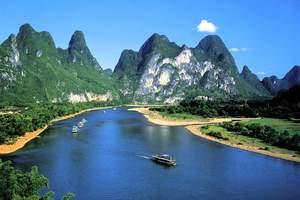 印象广西-桂林山水印象双飞5天一价全包