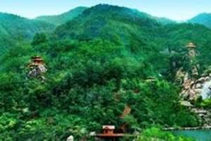 济南九如山瀑布群、周村古城、大明湖、纯玩二日游