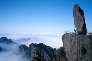 扬州到芙蓉谷、宏村、西递+石林、关麓三日游