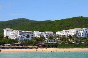 三亚爱琴海岸康年套房度假酒店(全套房)