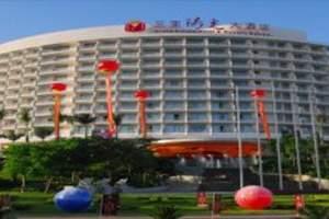 海南金海岸罗顿大酒店_海口酒店预定推荐