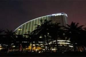 三亚湾海域中央度假酒店_海域中央度假酒店预定