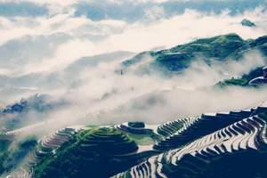桂林到龙胜:龙脊金坑大寨梯田一日游【天天发团】【康辉品质】