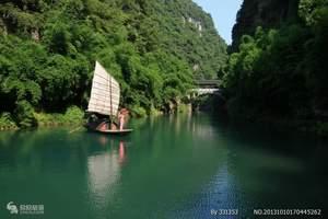 重庆豪华长江三峡游_长江三峡五星级单程三日游(滚装船)