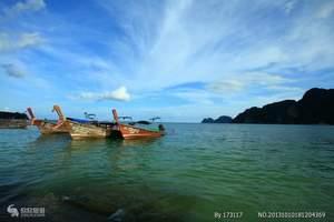 西安到泰国旅游特价|超值泰惠游6天