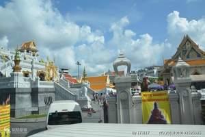 赣州到泰国双飞品质六日游 赣州出发曼谷芭堤雅旅游团多少钱