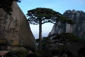 【黄山3日自由行】上海到黄山山上住1晚+市区住1晚+3日车位